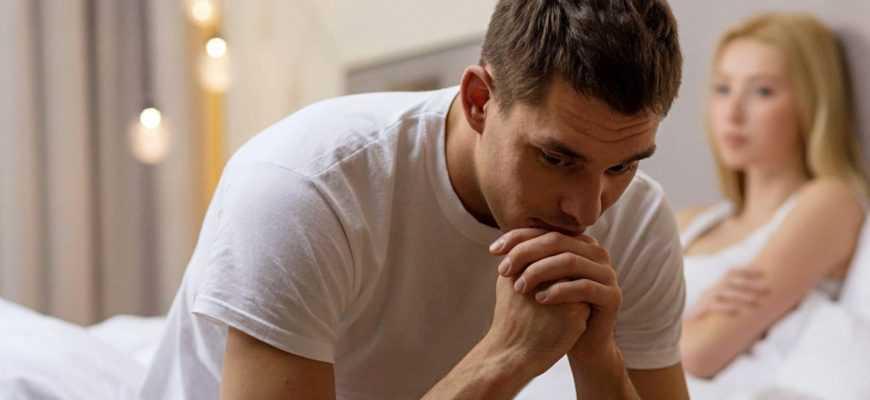 Эректильная дисфункция для мужчин