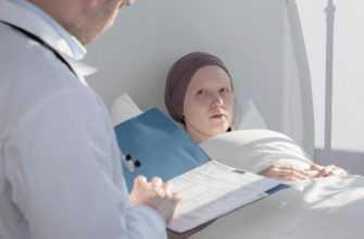 Раковый больной