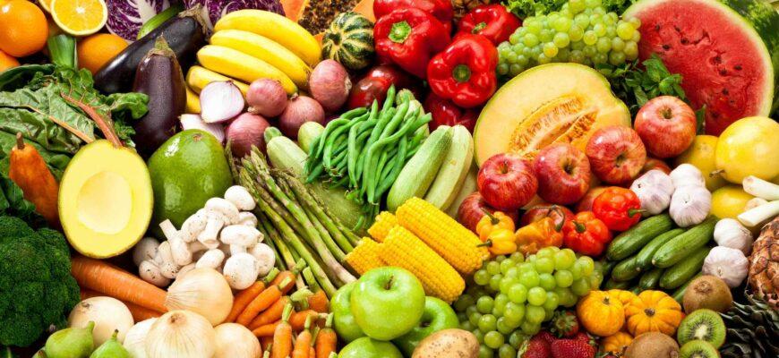 Здоровые овощи и фрукты
